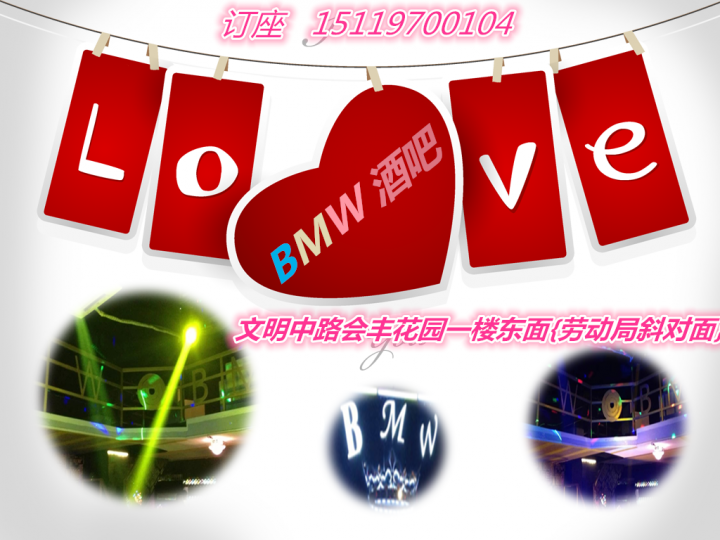1A  圣诞BMW.png